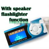 Clip LCD Screen Mini MP3 Player With Speaker Function
