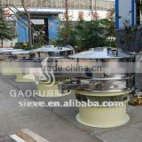 SUS304 Gaofu rotary vibrating screen for rice flour