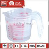 Measuring cup set 0.25/0.5/1L