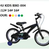 Kids bike,Children's Bicycles,Bicycle Parts/components,Kids Tricycles etc.