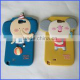 FOR Samsung Note N7100 Soft Silicone Phone Case