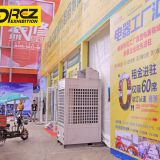 230000BTU tent air conditioning system for music festival tents