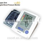 2016 wholesale medical and home family digital arms blood pressure monitor                                                                         Quality Choice