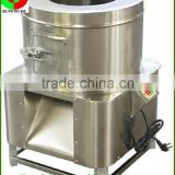 New developed hot sale fish electric scales peeling machine with high quality