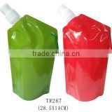 Foldable SoftBottle with Closure Cap and Hook For travel