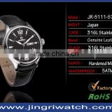 Made in china customized mens watch excellence quartz watch top brand luxury couple watch