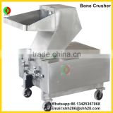 New cheap full automatic vertical electric milling grinding machine bone crusher for chicken skeleton beef bone pork bone