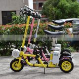 Cheap Electric Folding Bike For Kids