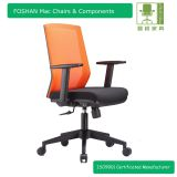 Newest mesh swivel office chair with caster