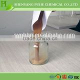 animal feed additive sulfonic acid/SLS powder                                                                         Quality Choice