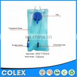 High quality rubber hot drinking water bag hydration bladder with good price
