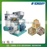 <b>Raw</b> <b>material</b> <b>wood</b> pellets machine price <b>wood</b> pellet making machine
