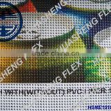5m coated mesh with liner 18*12