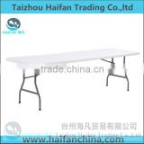 HDPE 8FT blow molding plastic dining table for restaurant/high quality plastic table with removable legs for meeting