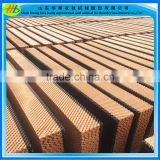 Wet Curtain/ evaporative cooling cellulose pad cooler / corrugated cellulose evaporative cooling pad