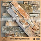 China Hebei Gold Slate Cultured Stone/Ledge Stone Veneer/Stacked Stone Wall Panels/Cement Culture Stone