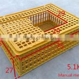 high quality used farm chicken cage for sale/transport cage                                                                         Quality Choice