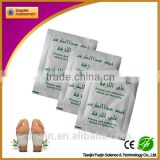 Hot sales High quality korea detox foot patch