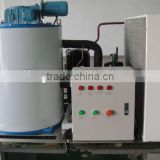 cooling ice block machine