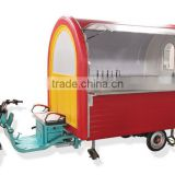 hot sell Fast hot dog Food Trailer for sale