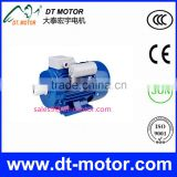 YC single phase geared electrical motor low price
