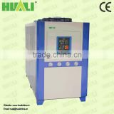 Huali latest eco-friendly plastic Air Cooled Water Chiller