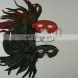 party carnival masquerade feather eye mask MPM-057
