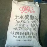 Sodium sulfate sea freight