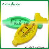 Cute Small Fish Baby Bath Water Thermometer