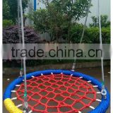outdoor children net swing garden swing made in yuyao factory
