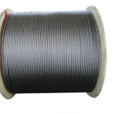 Stainless Steel Cable - Aircraft Cable Type 304(Lineal Foot)