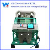 Automatically almond color sorter machine