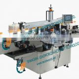 Auotmatic High-speed KL-900 Double side bottle Label Printing Machine