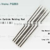 Best quality tungsten carbide welding rods sell on Alibaba