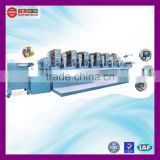 CH-280 Changhong label multipurpose digital printing machine