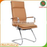 <b>Metal</b> Frame <b>Chair</b> <b>Metal</b> Frame PU <b>Leather</b> Office <b>Chair</b>