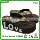 Comfort Chocolate Summer Kids High Heel Sandals