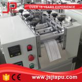 JIAPU Blank face mask machine