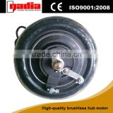 8 inch brushless gearless electric scooter hub motor brushless hub motor gearless motor with braking device