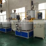 Plastic Chemical Fiber mixer