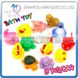 MINI QUTE 13Pcs/bag BB sound Baby Toys Children Mixed Different Animal Baths Toy Educational Washing Set Water Toys NO.MQ 124