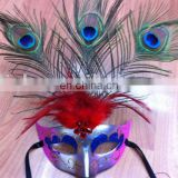 party carnival masquerade feather dance cheap mask MPM-052