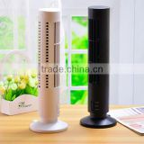 USB powered bladeless fan mini usb desk fan bladeless fan usb tower fan bladeless fan
