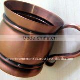 MANUFACTURER OF SOLID COPPER MUGS AND TANKARD FOR Nikolai VODKA MIXOLOGY