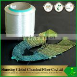Most Popular Yarn Polyester Flame Retardant Low Melting
