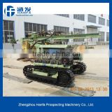 Low air consumption DTH drilling! Salable in market~ HF100YA2 exploit mine drilling equipment