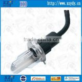 Excellent quality <b>Xenon</b> bulb H4 light for <b>car</b>