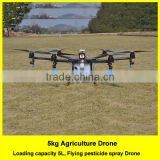 agriculture aircraft 5-15kg, china new agriculture aircraft with ce and rohs