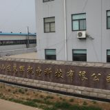 Shandong Gaohui Electromechanical Technology Co., Ltd.
