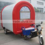 china hot sale mini truck food electric buy mobile food truck equipment Mobile fast food cart price